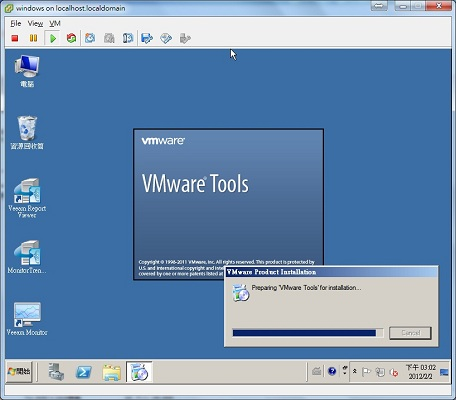 Install VMware tools for Windows