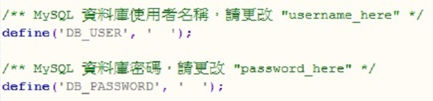 Wordpess 出現 [ERROR] Database error User 'dbname' has exceeded the 'max_questions' resource (current value: 2000)